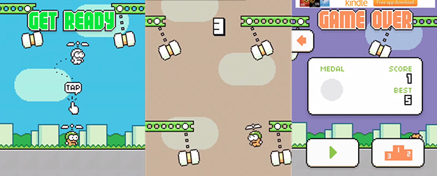 swingcopters1_2008
